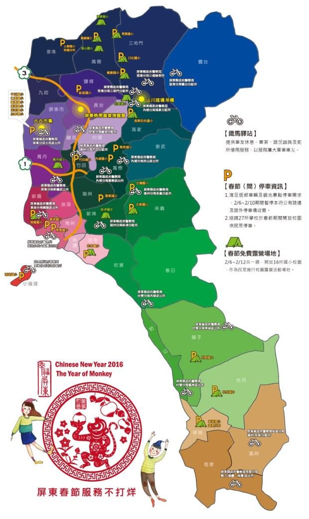 地圖-big-v2.jpg