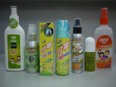 Mosquito_repellent.jpg